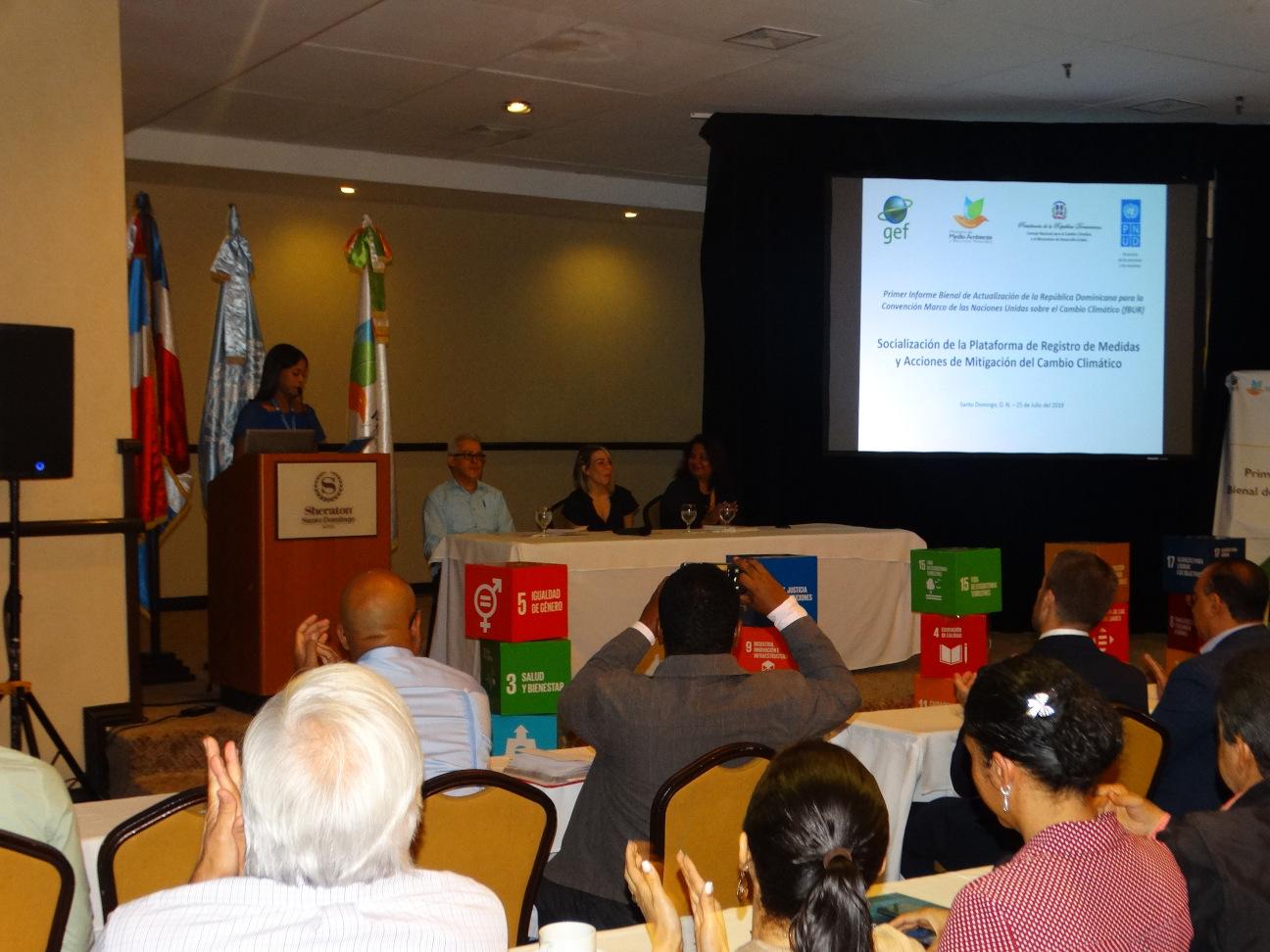 GOBIERNO DOMINICANO PRESENTA PLATAFORMA PÚBLICA PARA REGISTRAR LAS INICIATIVAS DE CAMBIO CLIMÁTICO